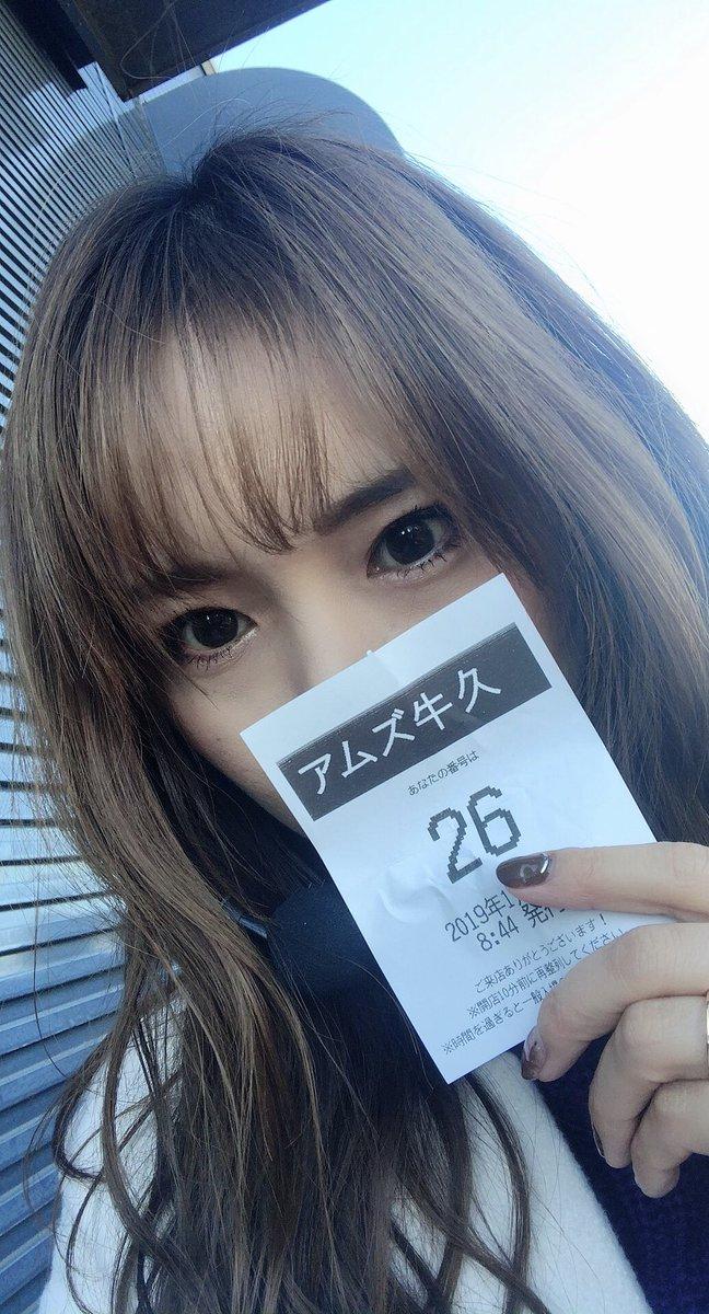 もにんですよ寒いいいいい❄今日は藤田恵名ちゃんの番組「アムズSUNSUN劇場」の撮影に呼んでいただきまして、アムズ牛久店さんで14時頃まで頑張ってくるよー\('ω' )/恵名ちゃんと撮ろうと思ったら逆光とか光が眩しすぎたので…