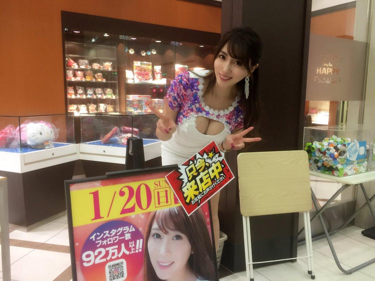 森咲智美さん生で見たけど、顔めちゃめちゃ小さいし、スタイル素晴らしいし、もうなんて言えばいいかわからないくらい綺麗。あんな綺麗というか素敵な人初めて見た。今年頑張れるわ。