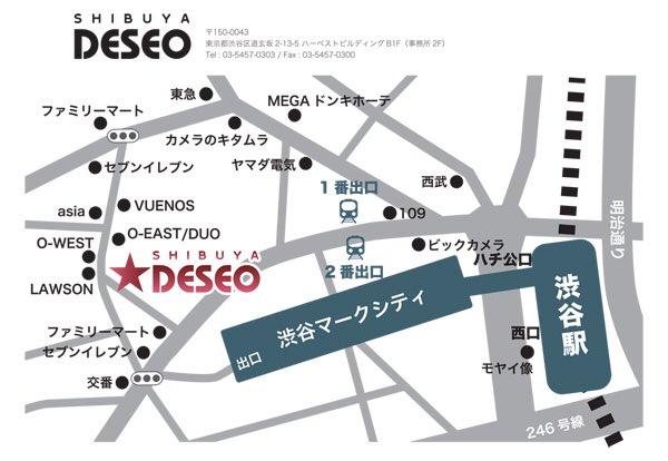 というわけで近々のバンド編成は本日のみ👮♂️一本入魂で楽しみます!台風も来てない!偉い!渋谷DESEO(新しいので気をつけてね→