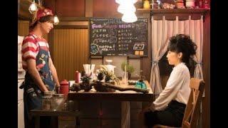 【明日8月22日の半分、青い。】第123話 サトエリが再びボディコン姿!そして健人と麗子が甘い会話……