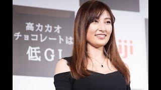 最新ニュース |  「これは奇跡」「クビレヤバっ」熊田曜子、第3子出産後4か月の圧巻プロポーションに反響