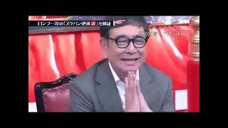 水曜日のダウンタウン 神回「グラビアアイドルも芸人の言う通りにコメントすれば舶い围「 スケバンは大阪にギリ生存していた。