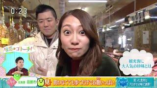 【乃木坂46 桜井玲香】美味しいものを食べて良い表情連発の玲香ちゃん
