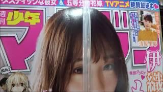 週刊少年マガジン 2019年 8号 伊織もえ