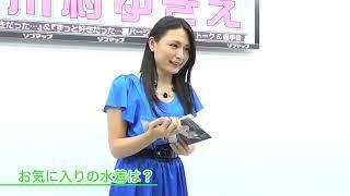 川村ゆきえ 33枚目のDVDに裏バージョンあり!