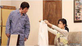 –[Fighter TV] 小島瑠璃子がコント初挑戦!ひとみ婆さんの暴走で丘みどりがびしょ濡れに!?『志村けんのだいじょうぶだぁ』