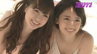 Mai Shiraishi×Nanami Hashimoto/白石麻衣×橋本奈々未/시라이시마이×하시모토나나미