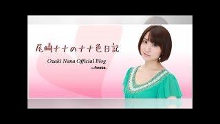 尾崎ナナ 第一子妊娠を報告「夫婦共々幸せな気持ちでいっぱい」