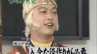 めちゃイケ やべっち寿司 湯浅卓 美川憲一 大仁田厚 時東ぁみ 香取慎吾