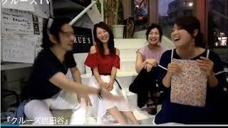 クルーズTV グラビア アイドル モデル 出演 #108 城田美愛 恵理加 村岡りん 美波(みなみ) 森田武博