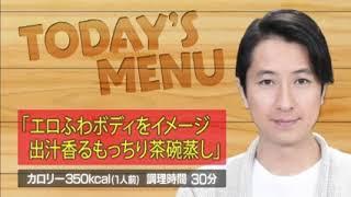 谷原章介の25時ごはん【泉里香】171019   9tsu