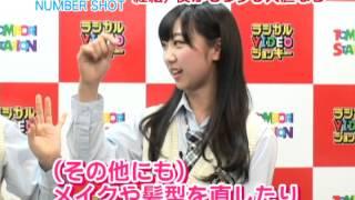 NMB48「NUMBER SHOT」 紅組トーク「僕がもう少し大胆なら」