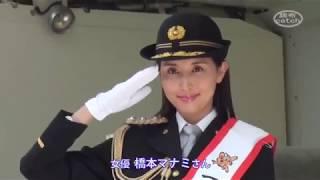 女優橋本マナミさん 一日警察署長