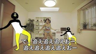 イスケルダOh Eh Oh (feat.フラニータ) ~けたたましく動くぺんぎんのテーマたち~(石原佑里子ver.)