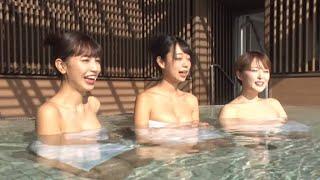 女子旅! 児島インスタ映えスポット巡り|忍野さら かえひろみ 青山ひかる|ボートレース公式