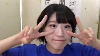上西 怜(NMB48 チームBII)(2019年03月25日17時01分40秒~)  48G_REI_JONISHI