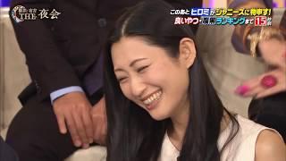 【櫻井・有吉 THE 夜会】ヒロミ 壇蜜 新妻聖子【HD】