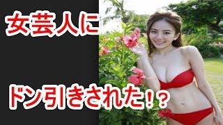 写真集で話題の伊東紗冶子。女芸人にドン引きされるワケとは…
