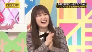 【乃木坂工事中】まいやんかわいすぎた!