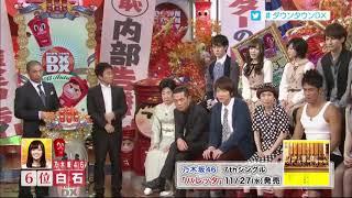 乃木坂 白石麻衣 生駒 MV 大爆発シーン
