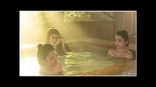 ともさかりえ、佐藤江梨子、田中麗奈のお風呂シーン!『ぬけまいる』スタート| News Mama