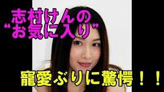 """志村けんの""""お気に入り""""小林恵美引退! レベルを超えた寵愛ぶり に驚愕!!"""