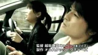 映画『ナイン トゥ イレブン』予告編