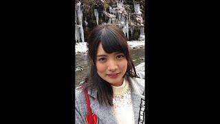 【絶景告白】(タテ動画)三十槌の氷柱×松永有紗①