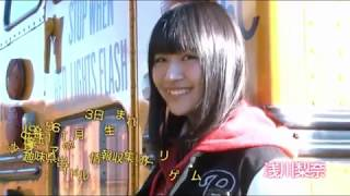 【浅川梨奈 Nana Asakawa】 Making movie #1