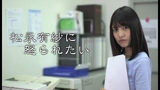 全ての物事をアリかナシかで判断するティンダーやりすぎ男子に怒る美女 出演:松永有紗