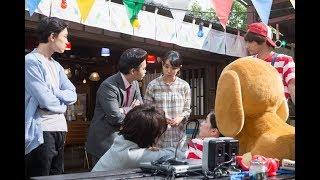 【明日8月22日の半分、青い。】第123話 サトエリが再びボディコン姿!そして健人と麗子が甘い会話