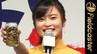 小島瑠璃子、ミニスカ姿で大胆美脚披露!初筆入れに挑戦「のどごし<生>売り上げ日本一」発表会
