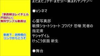 戸田れいについて芸能界追放の噂から働いているレストランまで調査してみました!