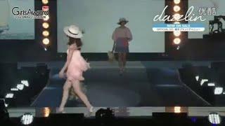 乃木坂46 白石麻衣&欅坂46 土生瑞穂×dazzlin GirlsAward 2016 SPRING/SUMMER
