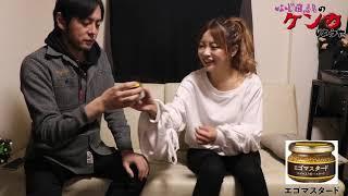 藤田恵名のケンカしようや 2019年3月号