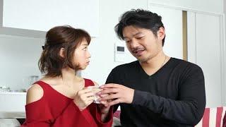 中村静香がホステスに! 平山浩行とただならぬ関係!? 『集団左遷!!』第1話