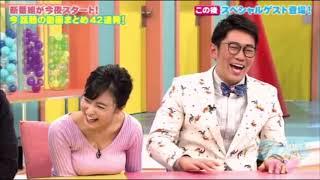 小島瑠璃子さんスタイル抜群でかわいい