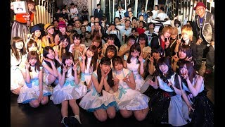 チャリティーイベント『時東ぁみ企画 アジアチャリティーGIG produced by GCU 』1部ダイジェスト