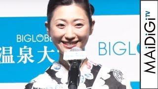 壇蜜「季節を先取り」浴衣姿で登場 「BIGLOBE 温泉大賞」授賞式