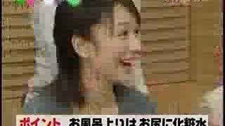 ゲーノウドランカー  秋山莉奈×森下悠里が美尻・美脚になれる方法を伝授!