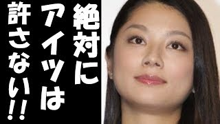 【実は共演NGの有名人】小池栄子とあの元グラビアアイドル 犬猿の仲の二人