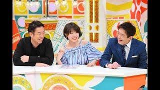 メッセンジャー黒田「奥さまは、国生さゆり似」と籠谷さくらにバラされる  – Kyo News