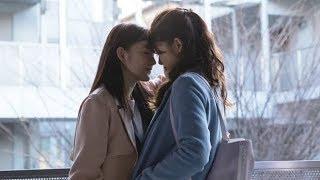 馬場ふみか、小島藤子とキス 女子同士の献身的な姿を描く<百合だのかんだの>
