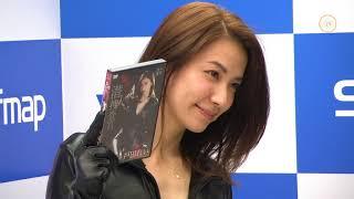 グラドル・女優の戸田れい「着替えるシーンはプロ」と|DVD『監禁潜入捜査官』