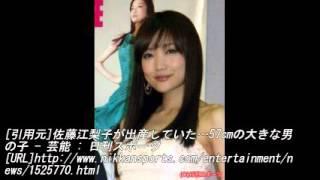 8月に出産のサトエリ、フジ系ドラマで女優業に復帰!ママ役で初主演