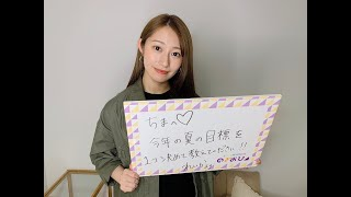 2019-5-22 乃木坂46桜井玲香のぎおびSHOWROOM