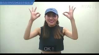 【時東ぁみの防災士RADIO】2019.03.13 放送分 MC 時東ぁみ 江崎洋幸