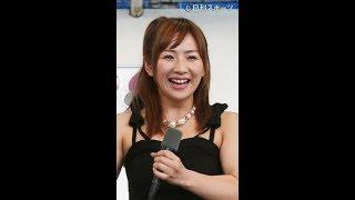 愛川ゆず季「幸せです。赤ちゃんが隣にいる不思議」(日刊スポーツ)