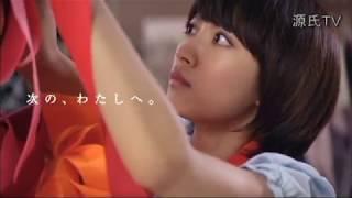 夏菜 竹中直人  モビット  CM