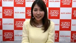 週刊プレイボーイ誌で初脱ぎ披露した新進グラビアタレントAVデビュー!